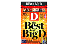 Best_BigD